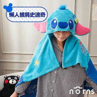 NORNS 【懶人披肩 史迪奇】Disney 星際寶貝 Stitch 懶人毯 戴帽 披風 保暖 毛毯