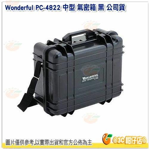 可 Wonderful PC~4822 中型 氣密箱 黑 貨 保護箱 防潮箱 防水 防塵