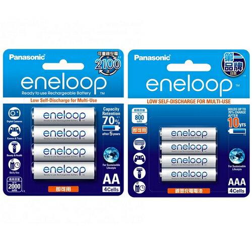 Panasonic 中階 3號/4號 充電池 4入/組 eneloop