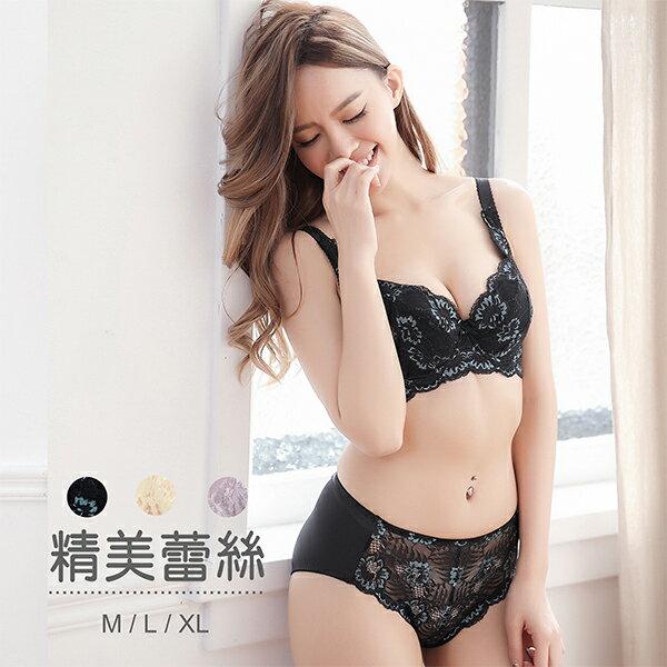 內褲【波波小百合】精美蕾絲舒適透氣U58223
