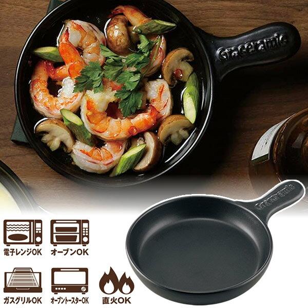 asdfkitty可愛家☆日本Graceramic黑色陶瓷耐熱煎鍋烤鍋-16公分-可微波-日本正版商品