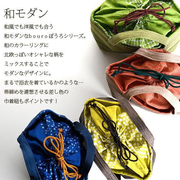 日本製Bouro 和風 便當袋 保冷保溫  /  sab-1685  /  日本必買 日本樂天直送 /  件件含運 2