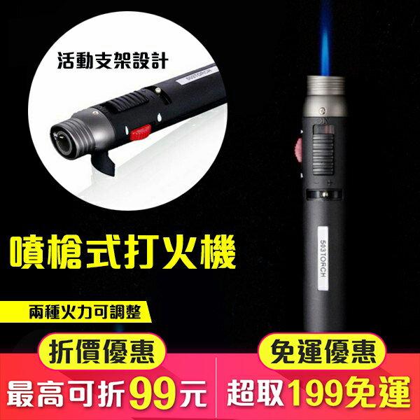 筆型 焊槍 打火機 直沖防風 噴射火焰 可充瓦斯 大容量 折疊支架 可調火力 點火器 34