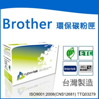 榮科  Cybertek Brother TN650 環保碳粉匣 (適用Brother HL-5340D/Brother HL-5350DN/Brother MFC-8480DN) BR-TN650-..