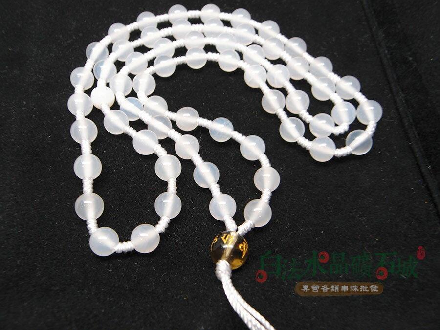 白法水晶礦石城 白玉髓 白瑪瑙 6mm 色澤 特級品- 項鍊 飾材料
