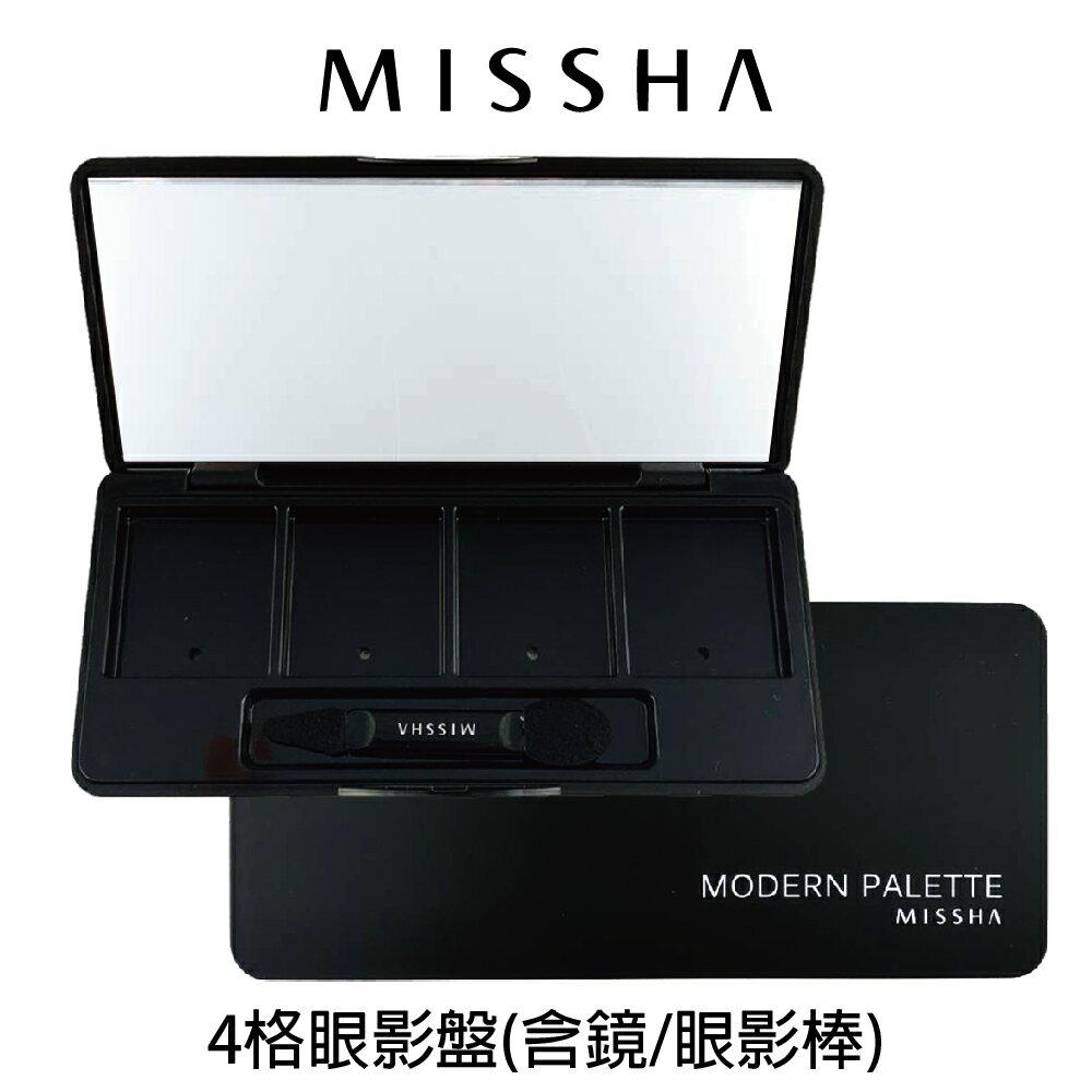 MISSHA 四格眼影盤 眼影盤收納盒 0