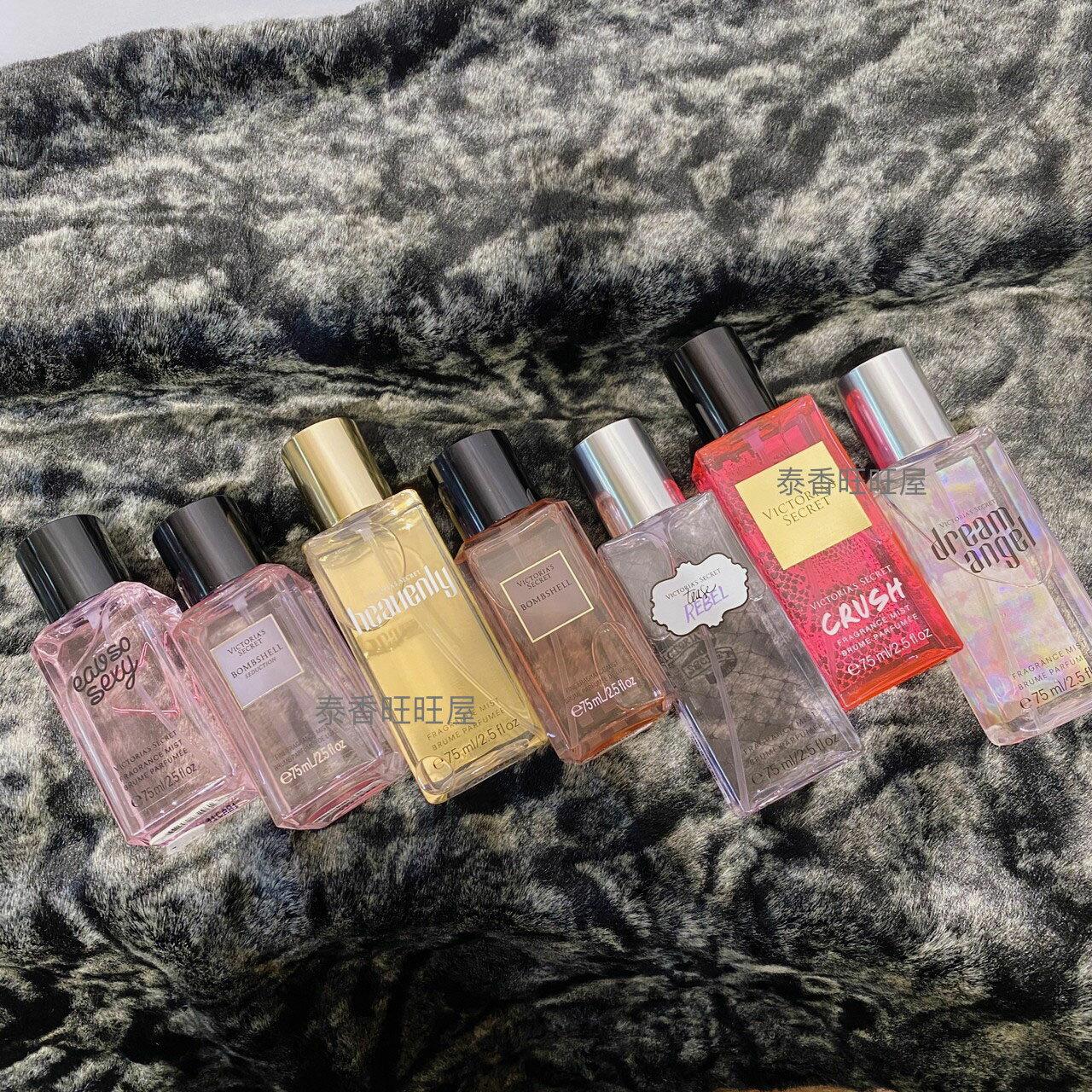 Victoria's Secret 維多利亞的秘密 VS  隨身香氛噴霧75ml / 滾珠7ml 香氛噴霧 香水 隨身瓶 滾珠瓶 新品到 BEACH