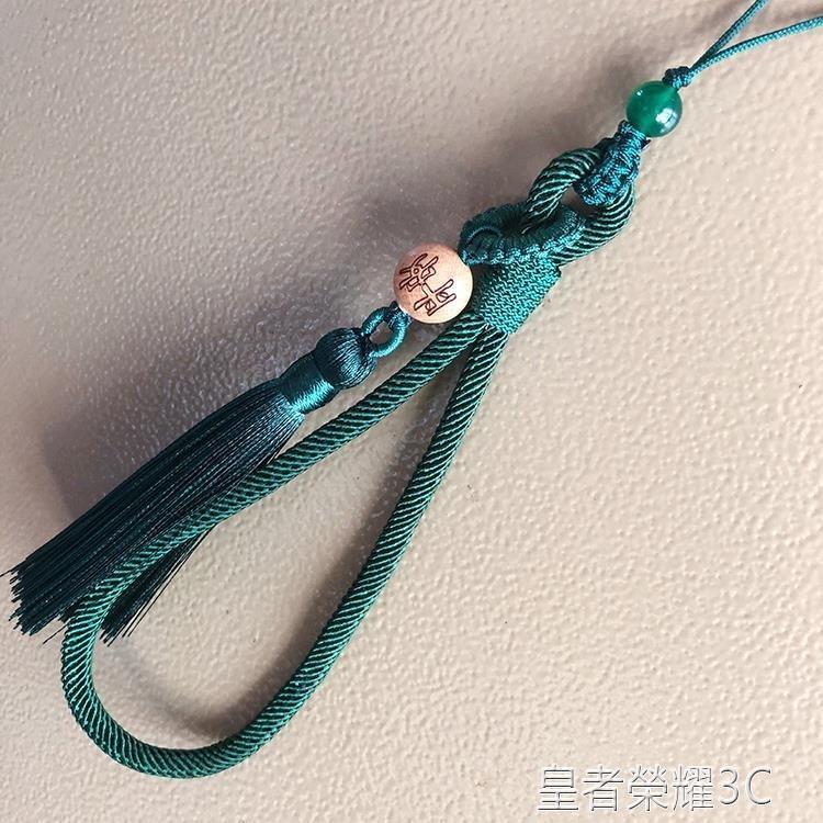手機掛繩原創手工新品手腕短款平安扣木珠流蘇掛件復古手工手機掛繩牢固 摩登生活