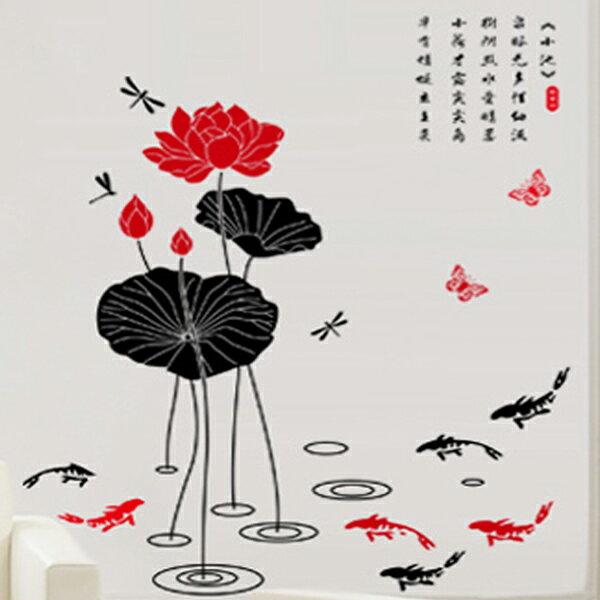 BO雜貨【YP1808】創意可移動壁貼牆貼背景貼壁貼樹花時尚組合壁貼璧貼水墨荷花AM027