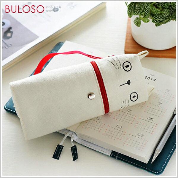 不囉唆:《不囉唆》貓咪造型大容量筆袋收納辦公文具鉛筆盒(可挑色款)【A426289】