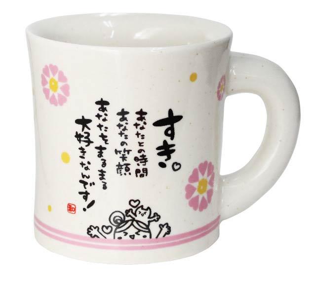 喜歡 すき 陶瓷 感言馬克杯 日本製造 300ml