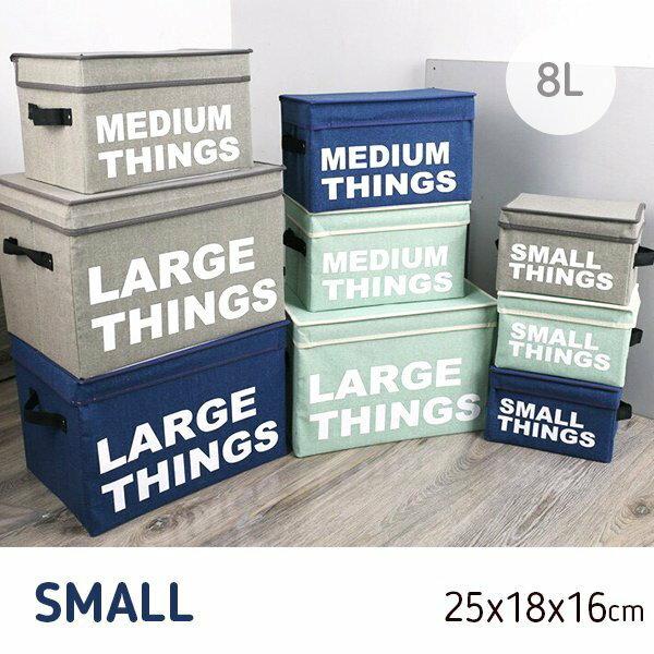 收納箱 (8L)日式棉麻字母有蓋收納盒 提手 書本雜物 搬家 學生宿舍 層櫃 抽屜 文具 衣物【BNA109】收納女王