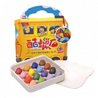 『121婦嬰用品館』美國酷蠟石 Crayon Rocks 16色學生盒