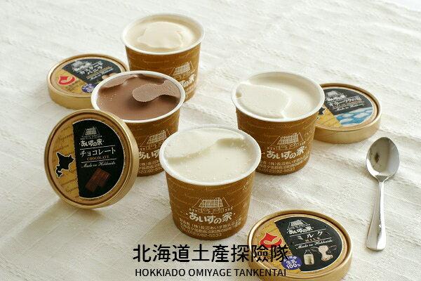 ~ 直送美食~ 長沼冰淇淋  長沼冰淇淋之家 12盒組 ~ 北海道土產探險隊~