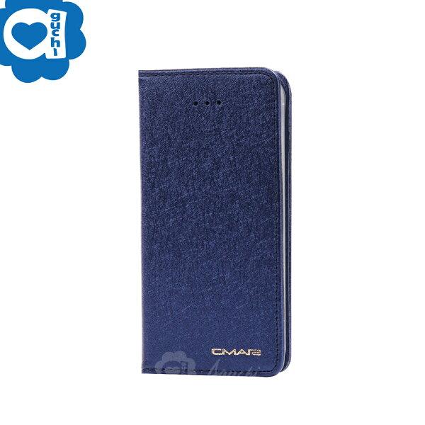 AppleiPhone7Plus8Plus共用星空粉彩系列皮套頂級奢華質感側掀支架式皮套隱形磁吸-海水藍