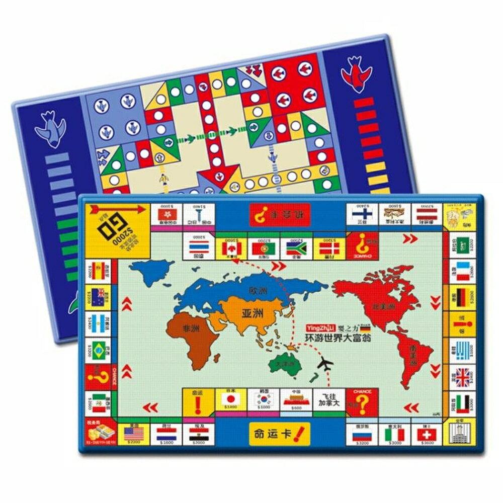 飛行棋地毯超大號雙面成人大富翁遊戲棋地毯墊兒童遊戲毯式爬行墊 名創家居館DF