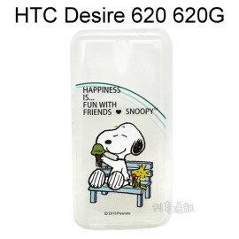 SNOOPY 史努比透明軟殼 [冰淇淋] HTC Desire 620 620G【台灣正版授權】