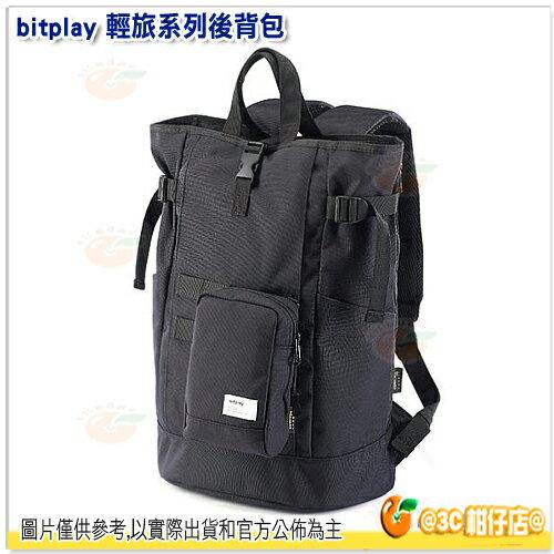 附手機包bitplayDKPB-DB-PK-01輕旅系列後背包公司貨A908946防潑水相機包15吋