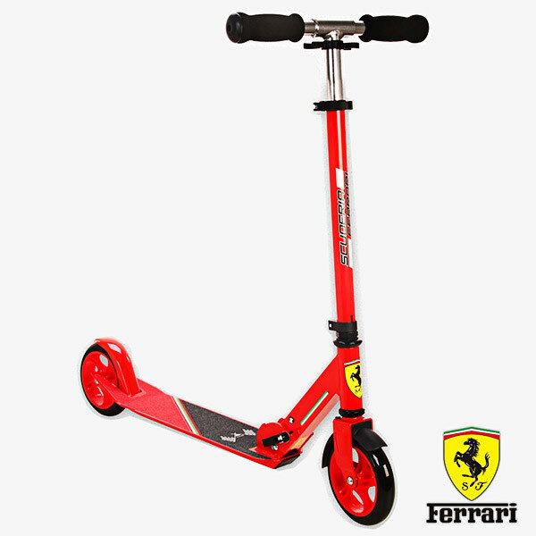 《巧天工》FERRARI。法拉利二輪折疊成人滑板車(FXA50)