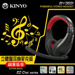 KINYO 耐嘉 EM-3631 立體聲耳機麥克風 超重低音 電競耳麥 耳麥 耳機 耳罩 全罩式 耳罩式 頭戴式 電腦耳機 遊戲耳麥
