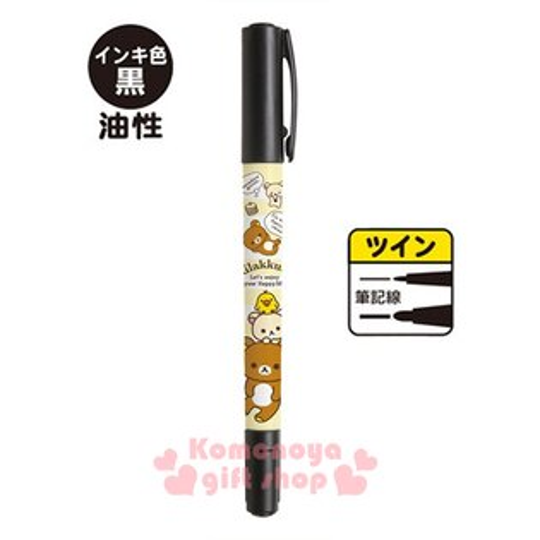 〔小禮堂〕懶懶熊 日製兩頭油性簽字筆《黃白條紋.牛奶熊.小雞》黑色墨水