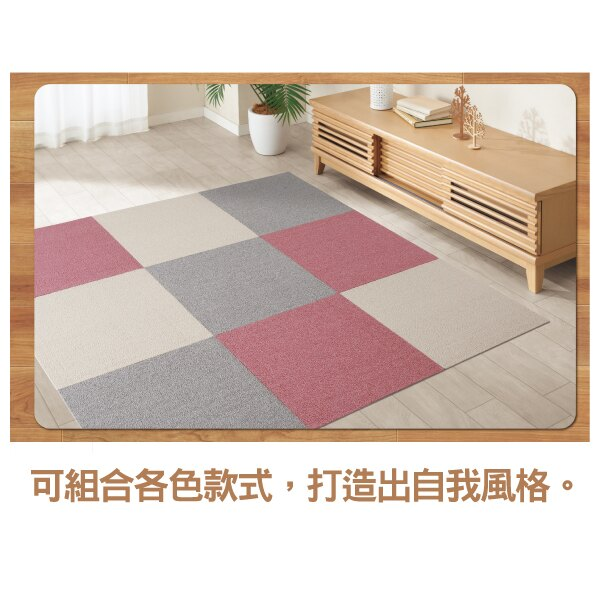 組合地毯 HAGEN MBR 50×50 NITORI宜得利家居 6