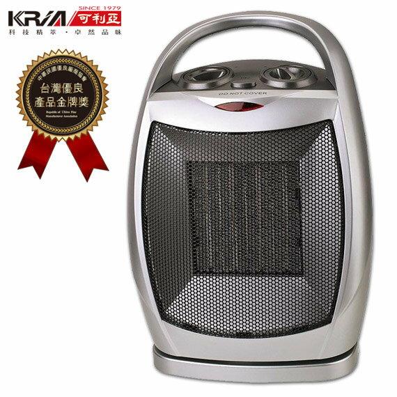 免運費 可利亞 左右擺頭陶瓷恆電暖器/電暖爐/暖氣機KR-902T 勝PTC1181/PTC1180