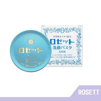 日本ROSETTE 溫泉柔嫩調理洗顏霜 荒性肌 90G 【RH shop】日本代購 4901696101025