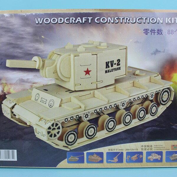 DIY木質拼圖 3D立體拼圖 (G-P282 KV-2重型坦克) / 一組入 { 定199 } 大4片入 四聯木質拼圖 組合式拼圖 1