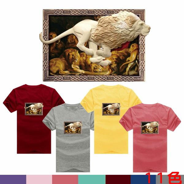 ◆快速出貨◆T恤.情侶裝.班服.MIT台灣製.獨家配對情侶裝.客製化.純棉短T.相框上奔跑獅子【YC364】可單買.艾咪E舖 0