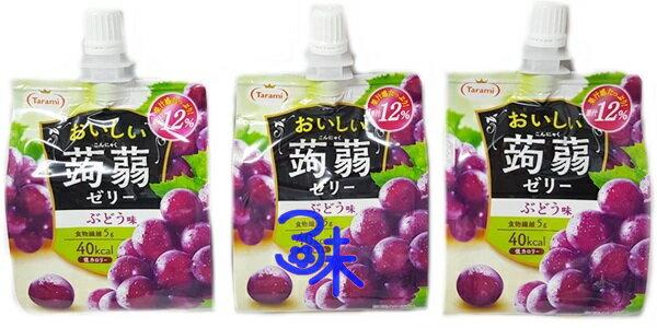 (日本) Tarami 吸吸蒟蒻果凍-葡萄 (達樂美果凍飲便利包 - 葡萄 蒟蒻青葡萄吸管果凍 ) 1組 3 個 (150公克 *3個) 特價 159 元 【 4955129012754 】