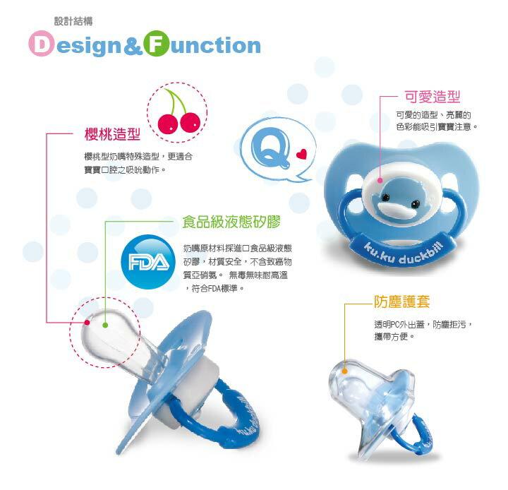 『121婦嬰用品館』KUKU 造型安撫奶嘴 - 櫻桃型 5
