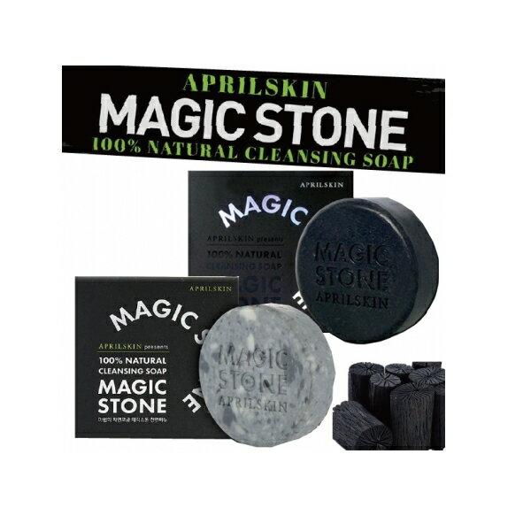 韓國 April Skin 天然魔法石 Magic Stone 洗顏皂
