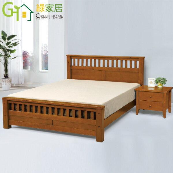 【綠家居】比爾時尚3.5尺實木單人床台(不含床墊和床頭櫃)