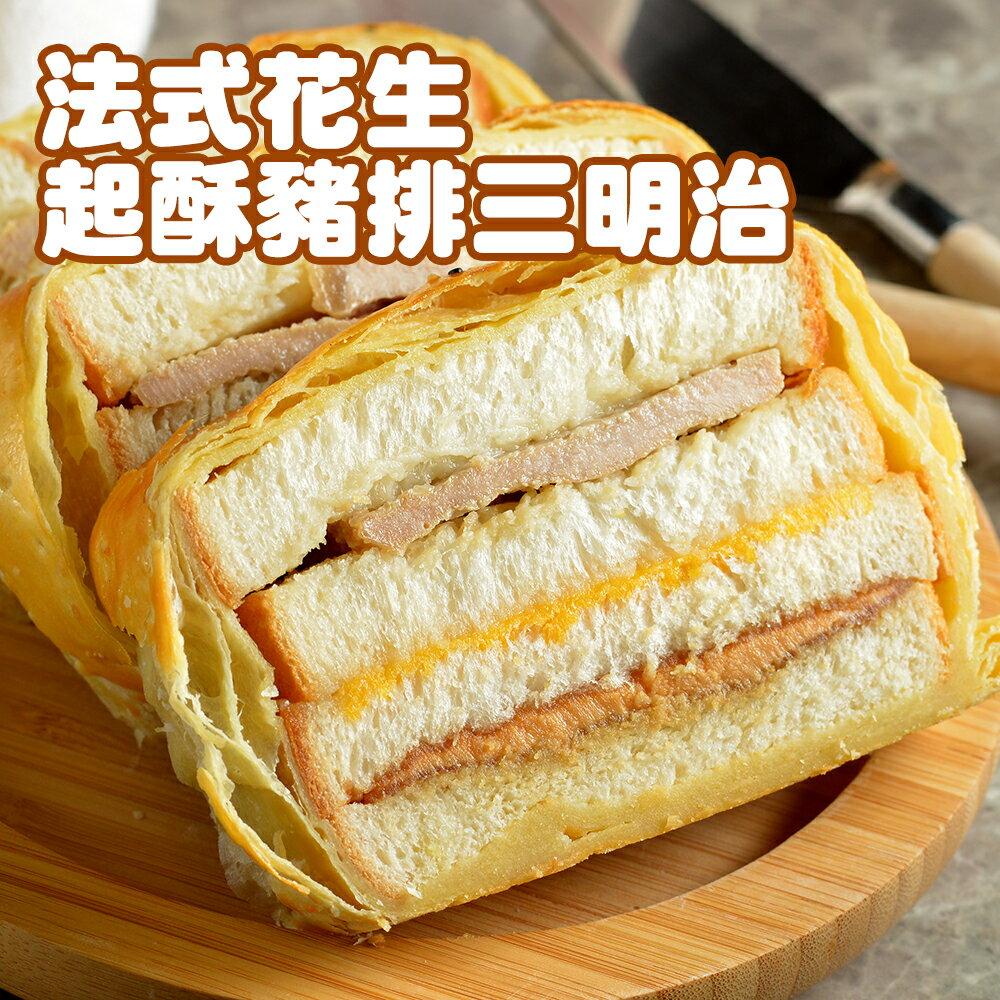 【拿破崙先生】起酥三明治_芋頭肉鬆任選二入 2