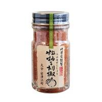 火鍋推薦到日本九州柚子胡椒粒醬 (紅) 60G