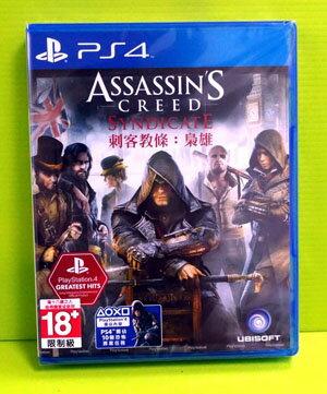(現金價) PS4 刺客教條︰梟雄 亞洲 中文版