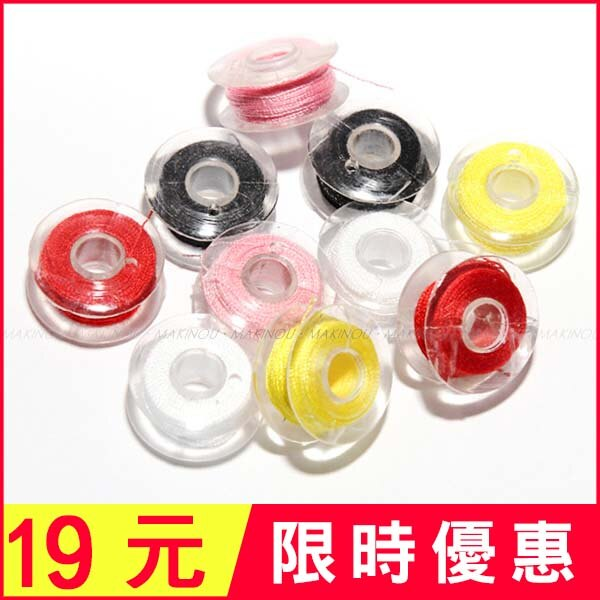 下殺$19 原價$99|線圈x10(隨機色)-手壓縫紉機專用零件|美商台成 原廠專利 配件 線圈 穿針 JA