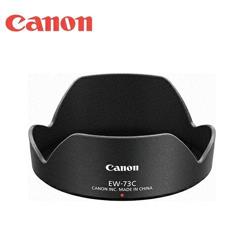 又敗家@正品佳能原廠Canon蓮花型遮光罩EW-73C遮光罩(可反扣倒裝),適EF-S 10-18mm F/4.5–5.6 IS STM遮陽罩EW73遮陽罩EW-73C花瓣型太陽罩lens hood遮..