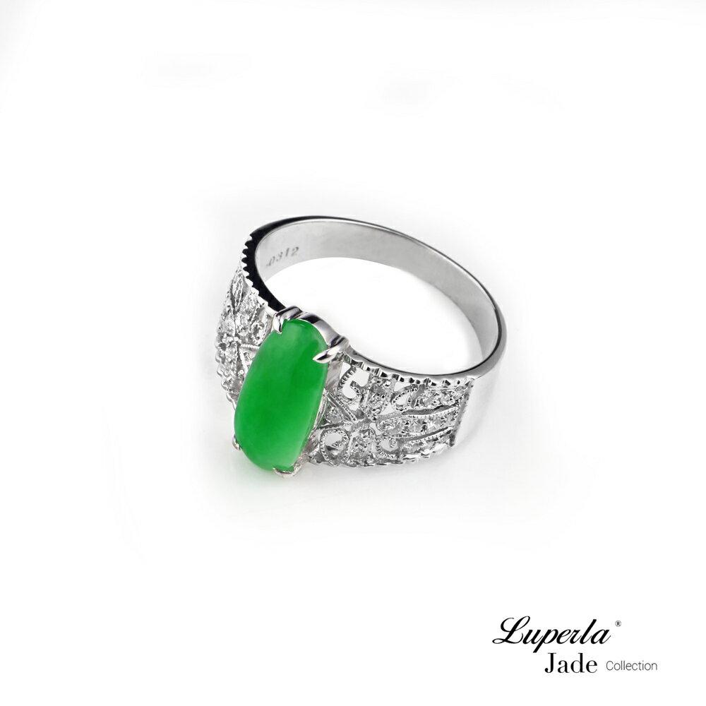 大東山珠寶 擁抱信仰 天然緬甸正陽綠A貨翡翠 頂級真鑽18K白金戒 3