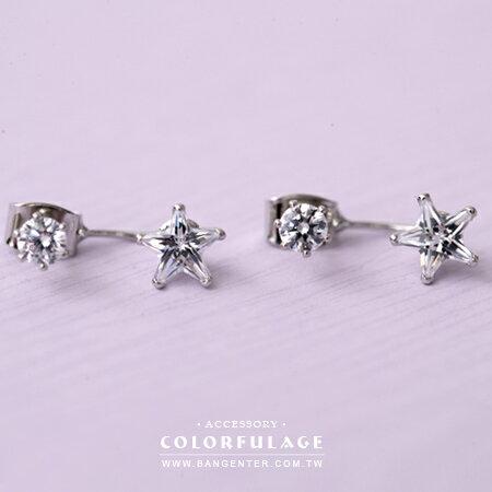 耳針耳環 一閃一閃亮晶晶 耀眼圓鑽+星鑽 氣質甜美 柒彩年代【ND343】一對價格 - 限時優惠好康折扣