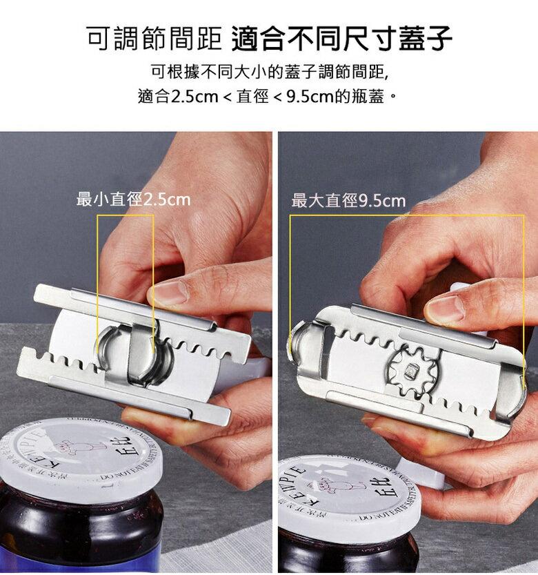 不鏽鋼省力開罐器(10.3X5.7cm) [大買家] 2