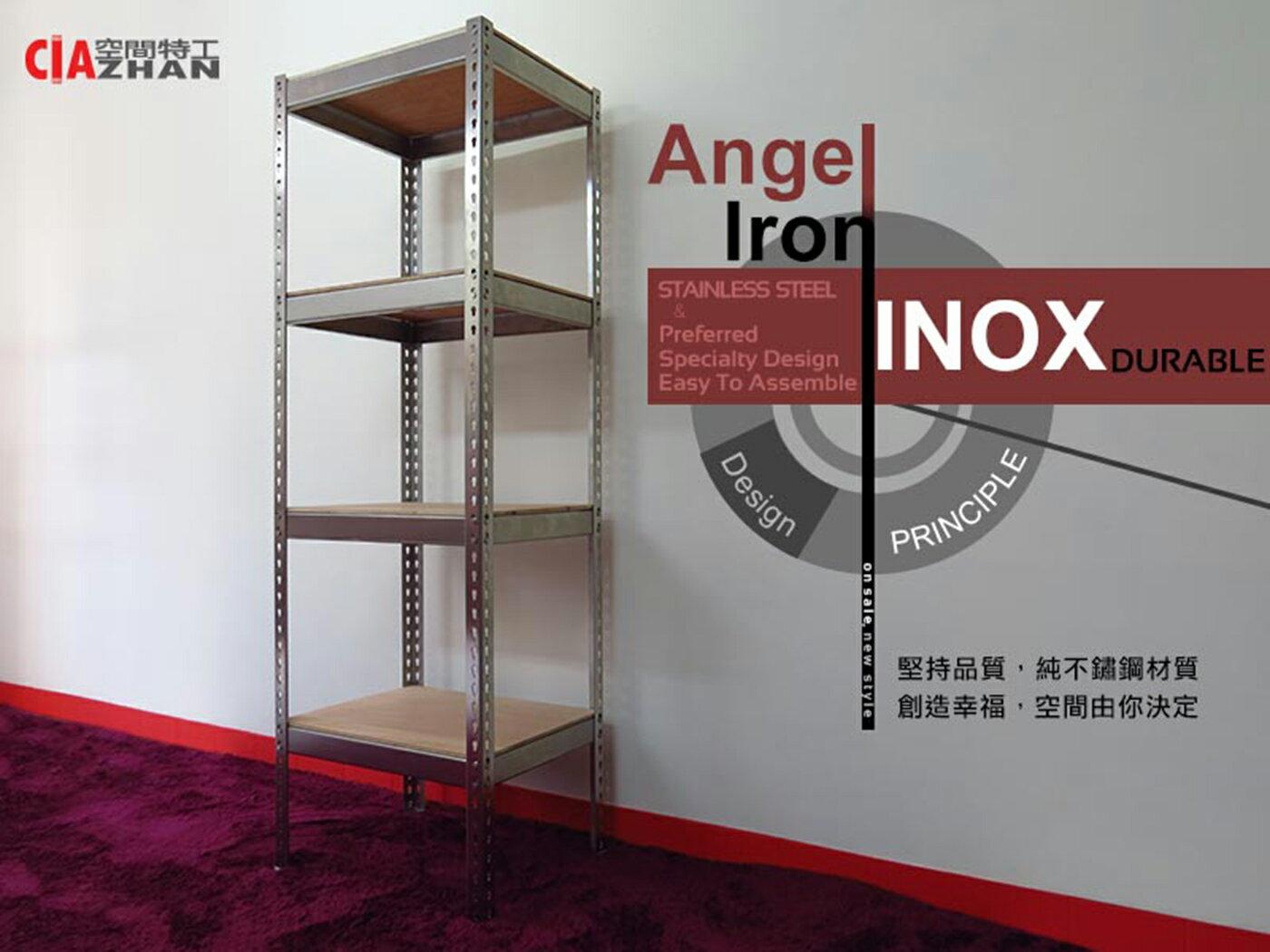廚房設備 無塵室 置物架 免螺絲角鋼 唯一橫桿2mm厚  長1.5x深1.5尺x4層,高6