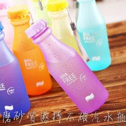 韓國摔不破汽水瓶 磨砂款 汽水瓶 隨身杯 (顏色隨機出貨) C30303 【H00347】