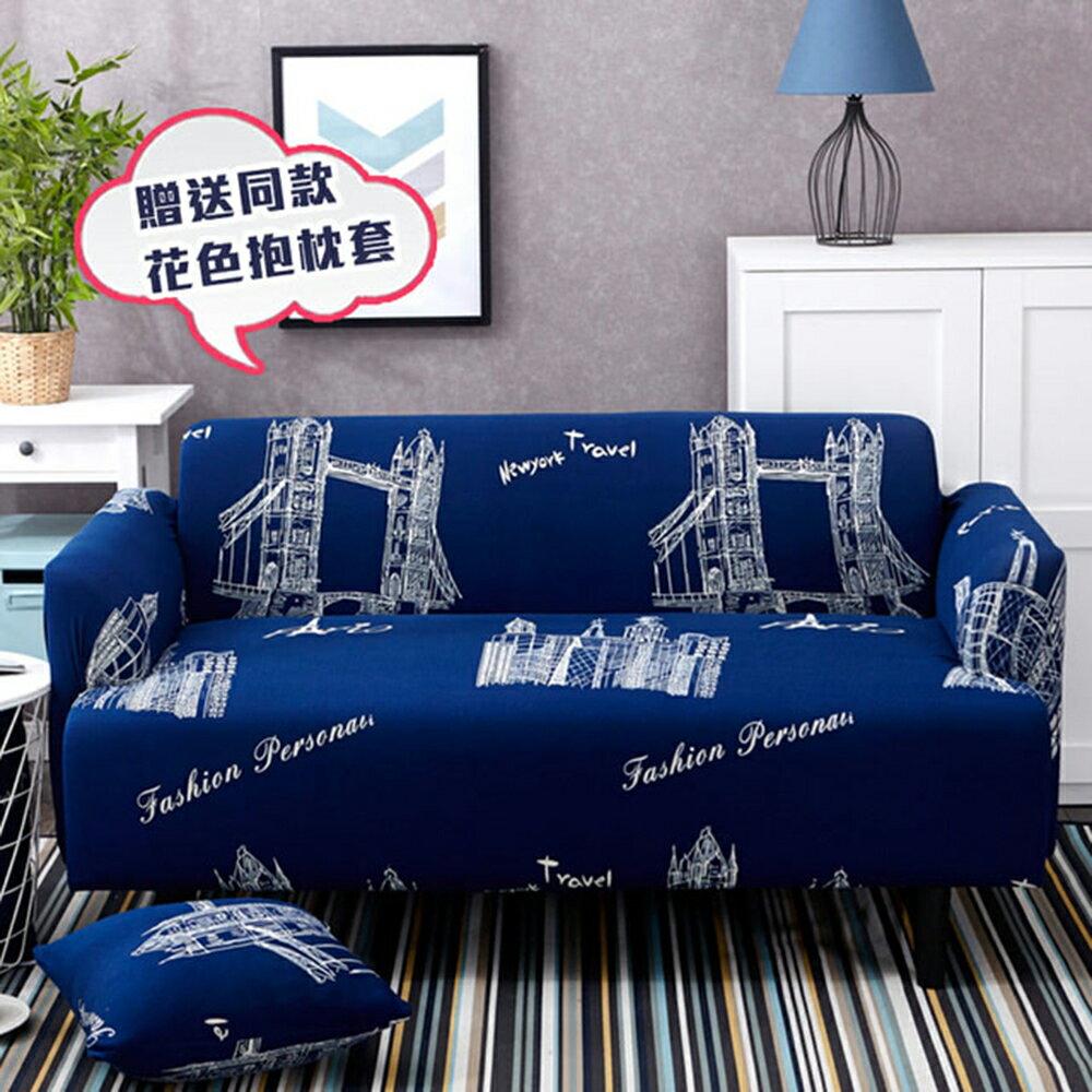 倫敦鐵橋沙發套 沙發罩 沙發  推薦-3人坐(贈同款抱枕套x1)