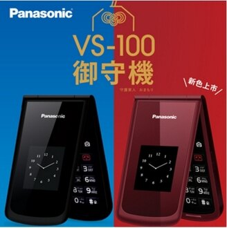 國際牌Panasonic VS-100雙大畫面2.8吋/200萬相機御守機(VS100)贈腰掛