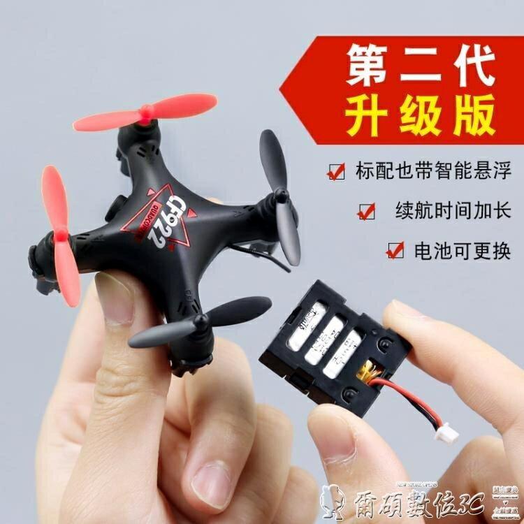 【現貨】空拍機 小型迷你無人機小學生航拍高清飛行器兒童玩具抖音遙控飛機航模 【新年禮品】