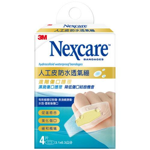 3M Nexcare 人工皮防水透氣繃 4片