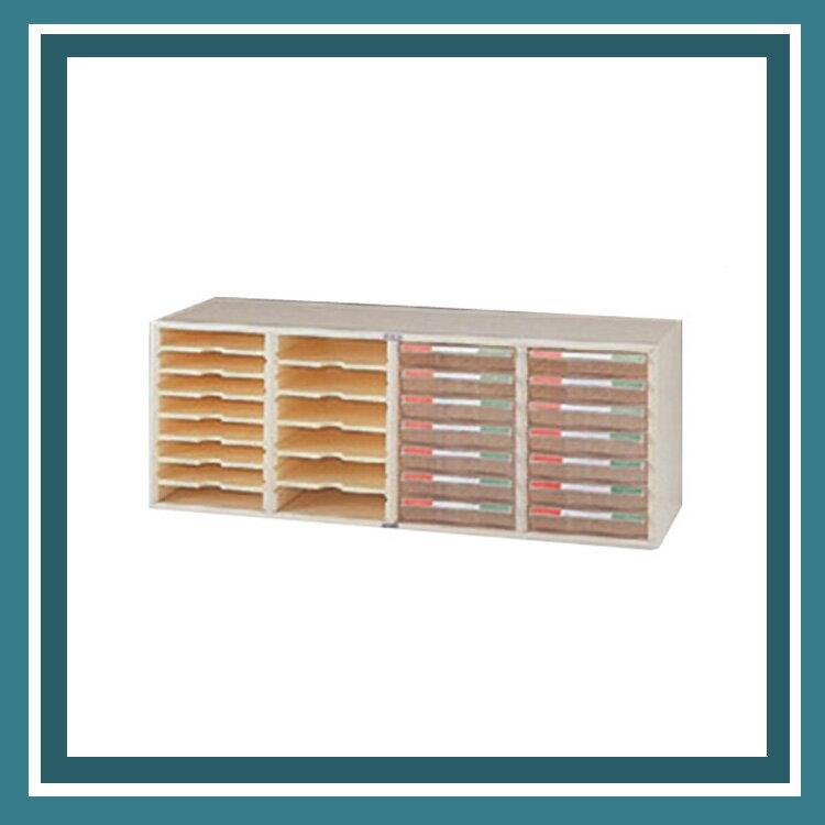 【必購網OA辦公傢俱】 A4-7407P 四排文件櫃 公文櫃 資料櫃