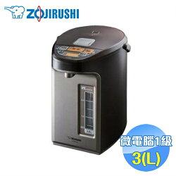 象印 Zojirushi 3L超真空微電腦保溫熱水瓶 CV-WFF30